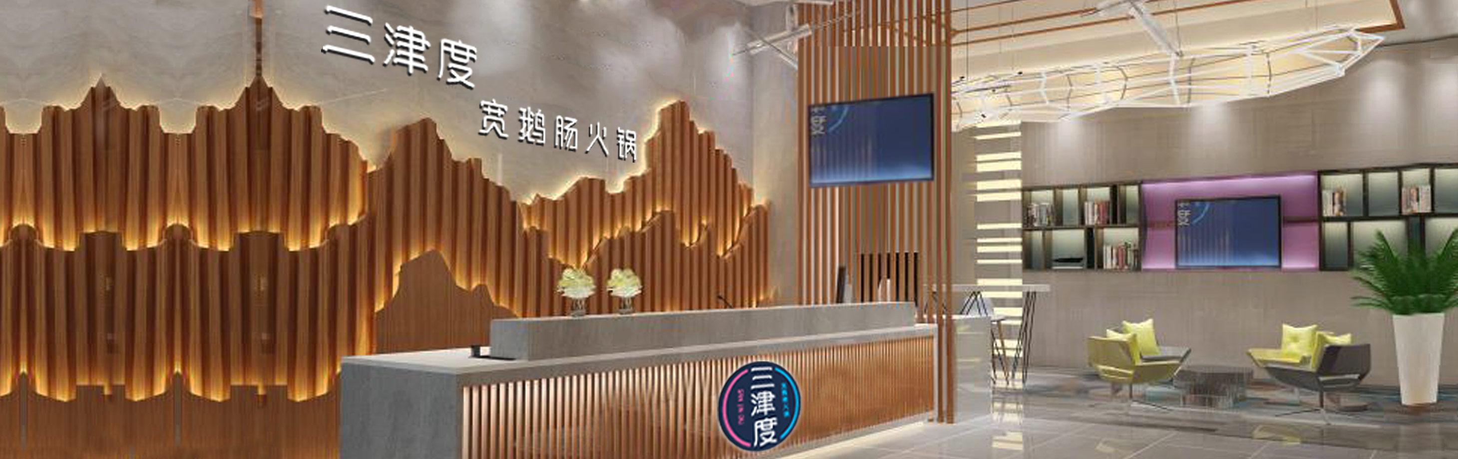 米喜餐饮店品牌策划案列