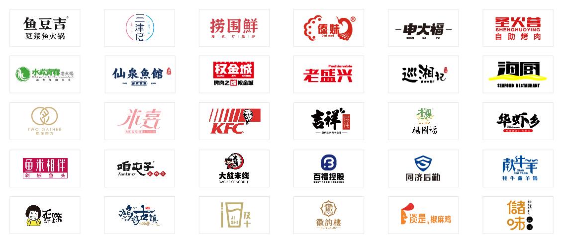 探鹿火狐体育平台网址品牌策划案列