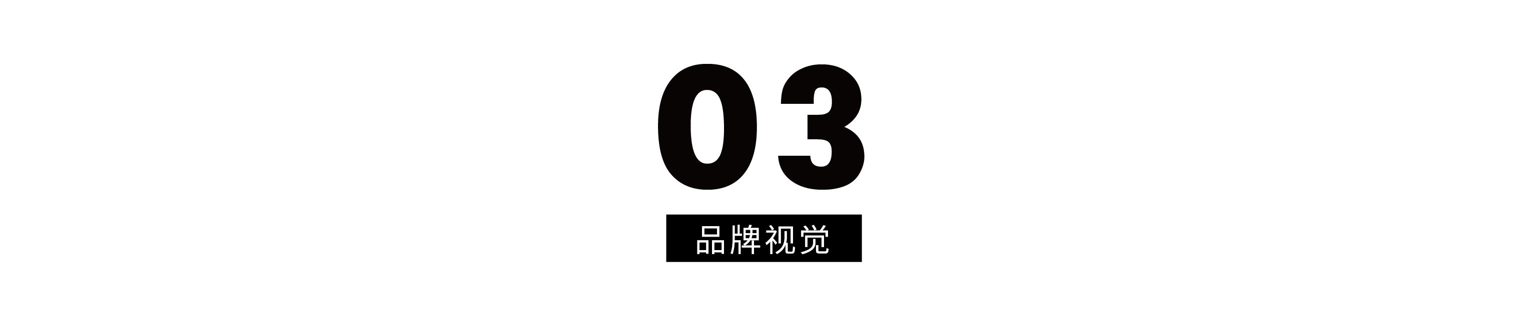 申大福mixi_画板 1 副本 14.jpg